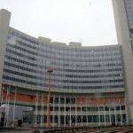 UNO City –  locul din Viena unde se întâlnesc naţiunile lumii