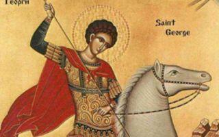 Sfântul Gheorghe, o sărbătoare cu multe tradiții, superstiții și obiceiuri