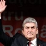 """PP-DD a fuzionat cu UNPR. Oprea: """"UNPR, al treilea partid din România"""""""