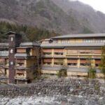 Cel mai vechi hotel din lume se află în Japonia.