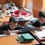 Elevii şi preşcolarii încep cursurile semestrului II