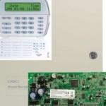 Sfaturi utile la achiziţionarea unei centrale de alarmă (P)
