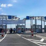 Doi români au încercat să iasă din ţară cu un copil, prezentând la control paşaportul unui verişor