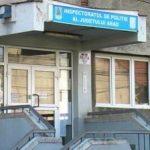 Polițiști de frontieră de la Stamora-Moraviţa, în arest la Arad