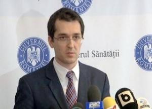 Vlad Voiculescu1
