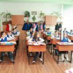Începe prima etapă de înscriere în învăţământul primar pentru anul şcolar 2019 – 2020