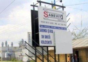 sane1-300x212-300x211