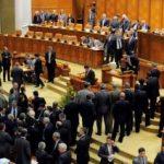 """Propunerea unui deputat: Un procuror """"pe cap de om"""" în Parlament"""