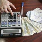 Raportul Curţii de Conturi: Bani publici plătiţi fictiv sau ilegal de DSP-uri