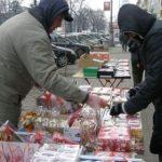 Unde se vor comercializa produsele de Sf. Valentin, 1 Martie și 8 Martie