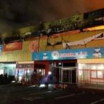 UPDATE 2: Gemi Center, distrus în urma unui incendiu