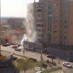 Incendiu la o agenție bancară din Arad