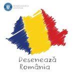"""Guvernul lansează concursul pentru copii """"Desenează România"""""""