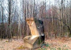 CJ Arad vrea să pună în valoare parcul de sculptură monumentală de la Căsoaia