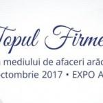 Camera de Comerț, Industrie și Agricultură premiază și anul acesta firmele arădene performante
