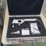 Primăria Arad a cumpărat aparatură pentru diagnosticarea glaucomului
