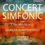 Pianist din Grecia, invitat al concertului Filarmonicii de Stat Arad