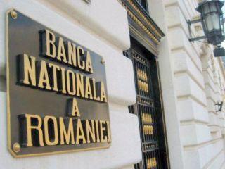 BNR va lansa în circulaţie bancnota de 20 de lei