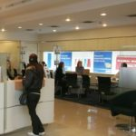Băncile şi oficiile poştale, închise de Crăciun şi Revelion