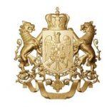 Activitatea Familiei Regale a României în 2017