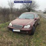 Tânăr din Macea, arestat pentru trei infracțiuni
