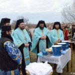 Praznicul Bobotezei la străvechea mănăstire Hodoş-Bodrog