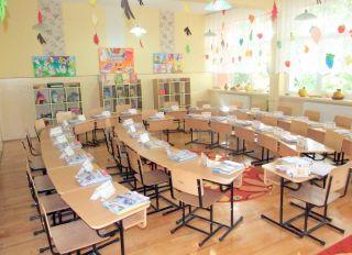 Calendarul înscrierii în clasa pregătitoare în anul şcolar 2018-2019