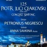 Medalion Ceaikovski la Filarmonica de Stat Arad