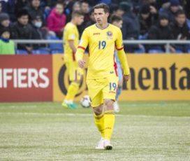 Fotbal: Bogdan Stancu se retrage de la echipa naţională