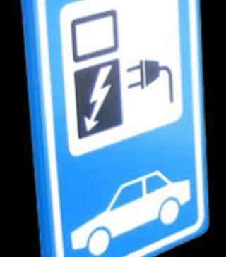 Ești la curent cu ultimele noutăți din domeniul mașinilor electrice?