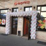 Carrefour a deschis un magazin Express în municipiul Arad