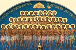 Creştinii îi sărbătoresc pe Sfinţii 40 de Mucenici. Tradiţii şi obiceiuri