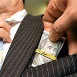 Eurobarometru. Şase din zece români susţin că viaţa de zi cu zi le este afectată de corupţie