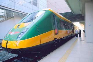Astra TransCarpatic anulează circulația trenurilor pe două rute