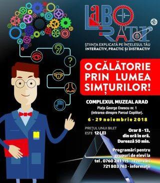 Expoziția de știință interactivă Laborator 2.0, ediția a II-a