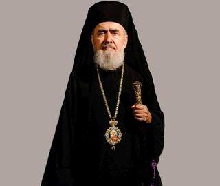 IPS Timotei, arhiepiscopul Aradului, cetăţean de onoare al judeţului Caraș Severin