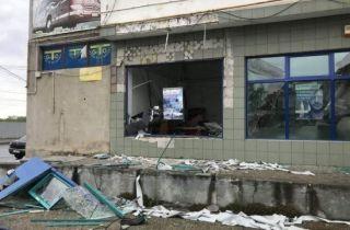 UPDATE Un bancomat a fost aruncat în aer cu un dispozitiv artizanal