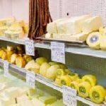 Brânză şi carne, retrase din magazine pentru că nu se cunoaşte provenienţa