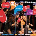 Festivalul Internațional AMIFRAN, ediția 2019. 22 de spectacole, ateliere de formare și concursuri