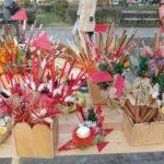 Locuri destinate comerțului cu produse specifice sărbătorii de Moș Nicolae
