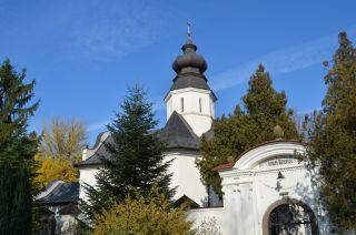 Hramul bisericii istorice a Mănăstirii Hodoş-Bodrog