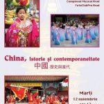 "Expoziție de fotografie. ""China, istorie și contemporaneitate"""