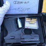 Tânăr depistat cu un pistol și cartușe, la PTF Nădlac II