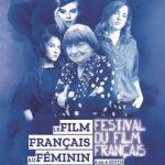 Festivalul Filmului Francez, la Arad. PROGRAM