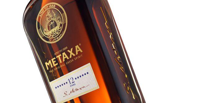 Descopera Metaxa – o veritabila aventura a simturilor!