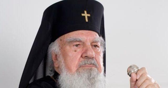 BNR lansează o monedă de argint dedicată Mitropolitului Bartolomeu Anania