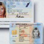 Românii vor putea solicita cartea de identitate electronică din luna august